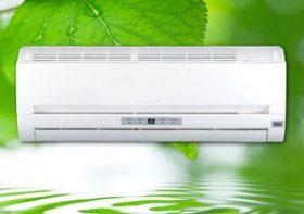 Vị trí lắp dàn nóng máy điều hòa nhiệt độ hợp lý: Lapdieuhoa.com
