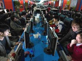 Internet ở Trung Quốc ngang các nước phát triển
