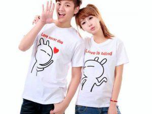Ấm áp với áo đôi, áo cặp: Dodongphuc.com
