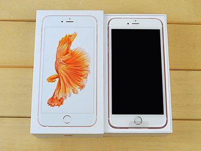 Lỗi iPhone 6S, 6S Plus bị sập nguồn đột ngột
