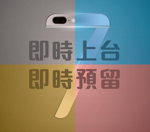 Đây là hình ảnh quảng cáo của nhà mạng China Unicom.